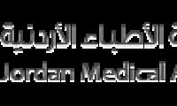 الدورة التحضيرية لامتحان المجلس الطبي لاختصاص أمراض وجراحة العيون (البورد) / Online